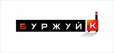 Твердотопливные котлы Буржуй-К в Крыму