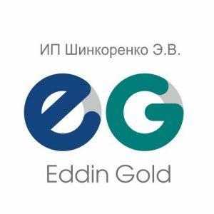 Трубы для теплого пола фирмы EDDDIN GOLD в Крыму