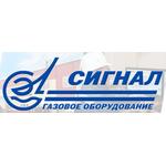 Газовые котлы Сигнал в Крыму